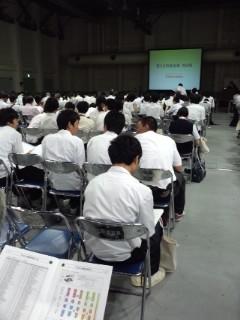 生徒研究発表会